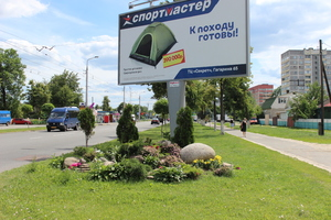 улица  Ильича нечетная сторона