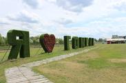 МАФ «Я люблю Гомель»  зона отдыха «Пруды»